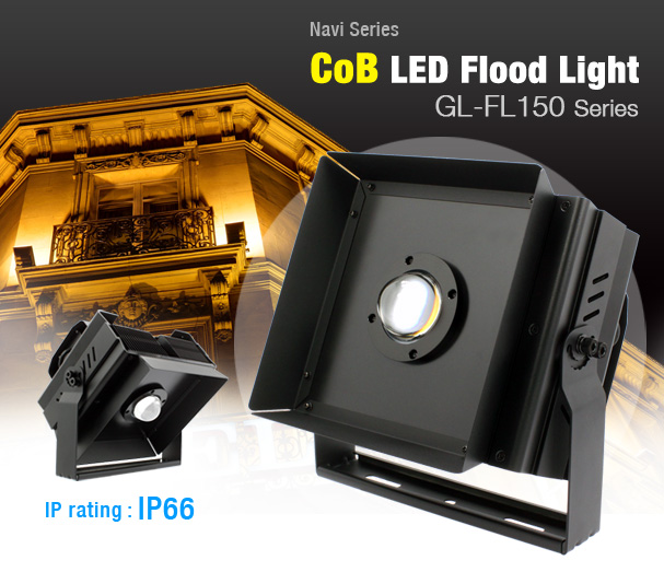 LED Flood lights outdoor installation