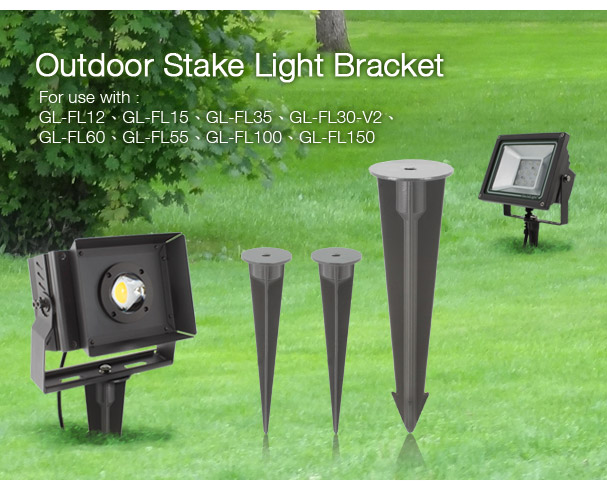 LED flood light mounting kit for ground installations
